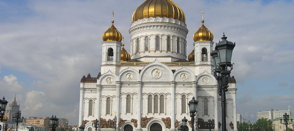 Moscow - Alex Zelenko pod CC